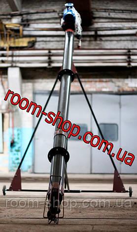 Шнековый погрузчик (транспортер, шнек) диаметром 133 мм, длиной 2 метра, фото 2