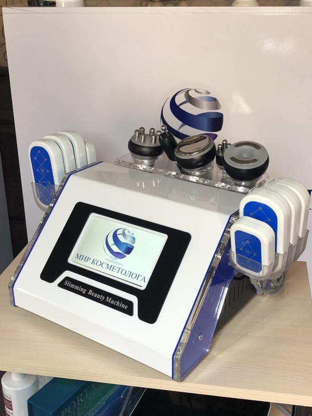 Купити апарат липолазер РФ ліфтингу кавітації вакууму і кріо в Одесі,Києві,Дніпрі