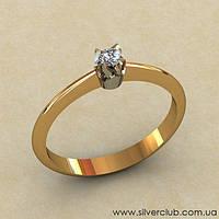 Классическое кольцо для предложение