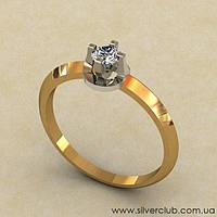 Кольцо для предложения из золота