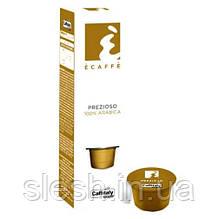 Кофе в капсулах Caffitaly Ecaffe Prezioso 80 г