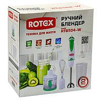 Блендер - Миксер Rotex RTB-504-W