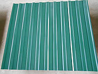 Профнастил RAL 6005 зеленый 1185/2000 мм