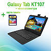 Игровой Планшет Samsung Galaxy Tab KT107 10.1 2/16GB ROM 3G + Чехол-клавиатура + Карта памяти 32GB