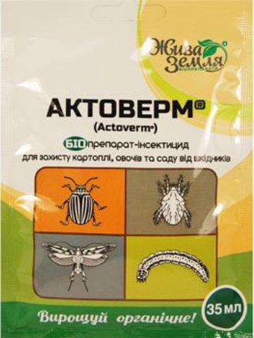 Актоверм-р 35 мл