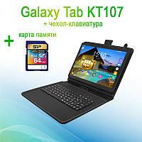 Игровой Планшет Samsung Galaxy Tab KT107 10.1 2/16GB ROM 3G + Чехол-клавиатура + Карта памяти 64GB