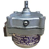 Электродвигатель асинхронный реверсивный со встроенным редуктором РД-09