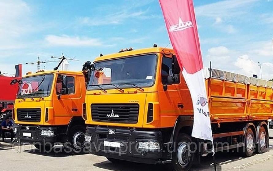 Новый зерновоз МАЗ 6501С5-8535-000