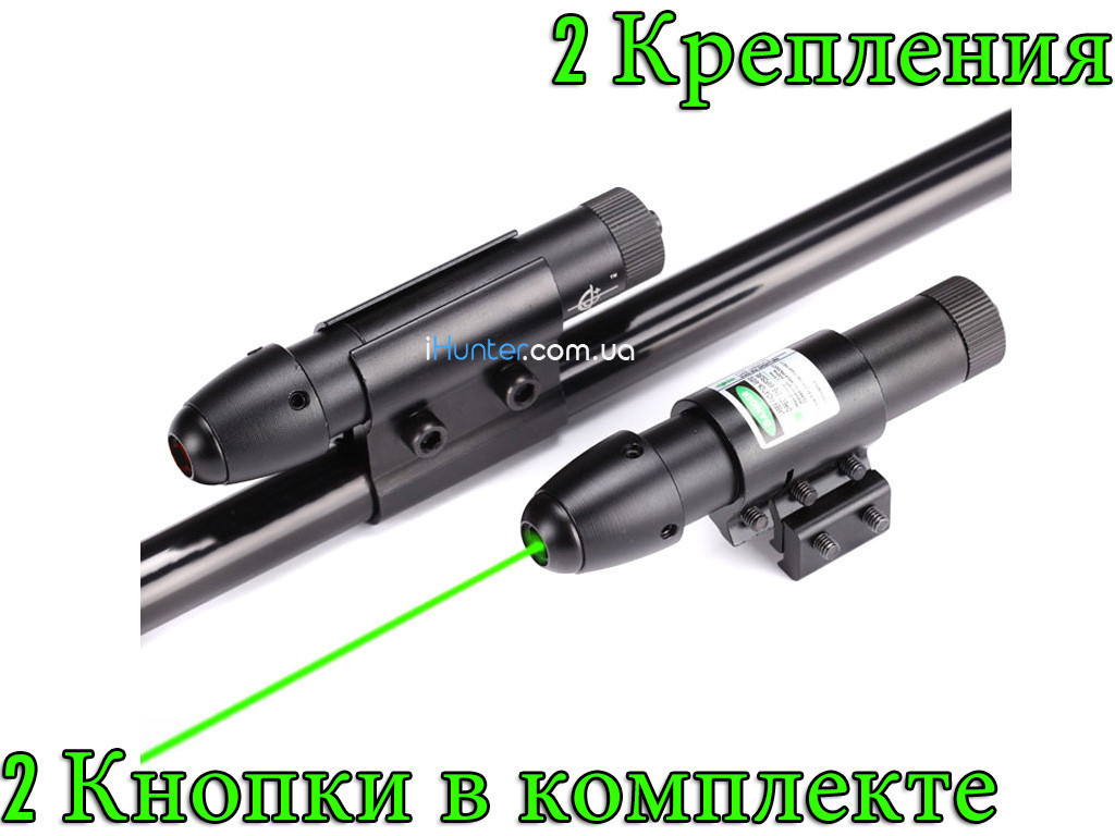 Лазерный целеуказатель лцу лазер зеленый луч 5 мВт с выносной кнопкой с 2я креплениями под планку 21 мм