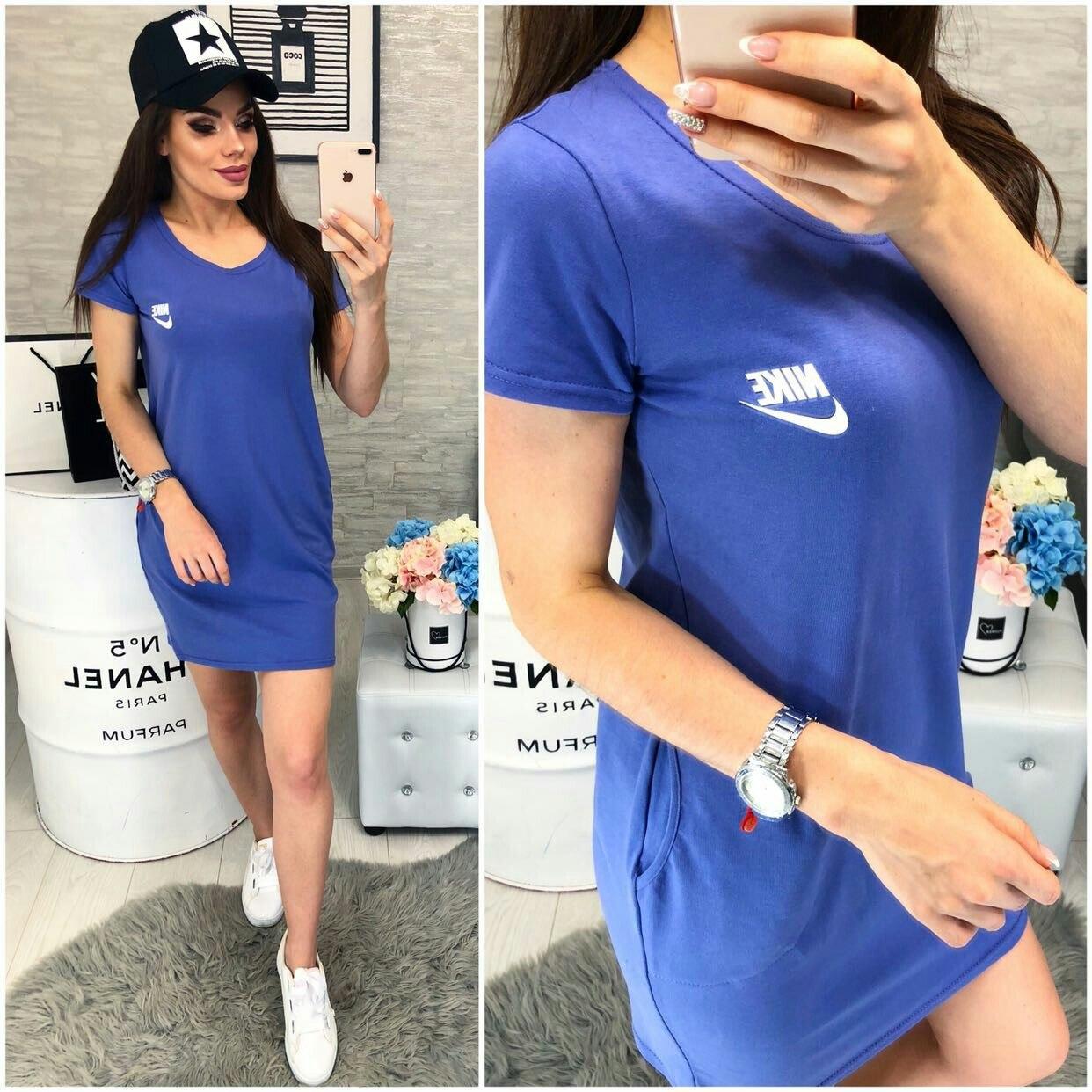 Платье туника женское Nike. Размеры S,M,L. Ткань хлопок