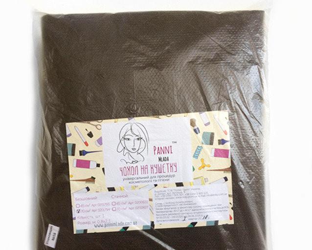 Чехол на кушетку универсальный с резинкой Шоколад Panni Mlada 0,8 х 2,1 70г/м.кв. спанбонд 10 ШТ 10 УП