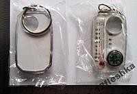 Компас термометр лупа для туризма спортивного ориентирования, походной брелок на ключи