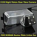 Камера заднего вида Nissan 350Z 2006-2008 Tiida 2007-2010 Leaf 2011-2014 Versa цветная матрица CCD, фото 6