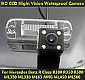 Камера заднего вида Mercedes-Benz R Class R500, R63 AMG, R350, R320, ML350цветная матрица CCD, фото 9