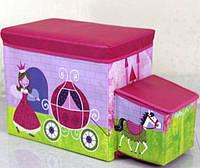 Пуф Короб складной, ящик для игрушек С КАПОТОМ Принцесса