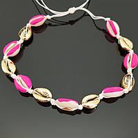 Яркое колье ожерелье с ракушками, модная бижутерия