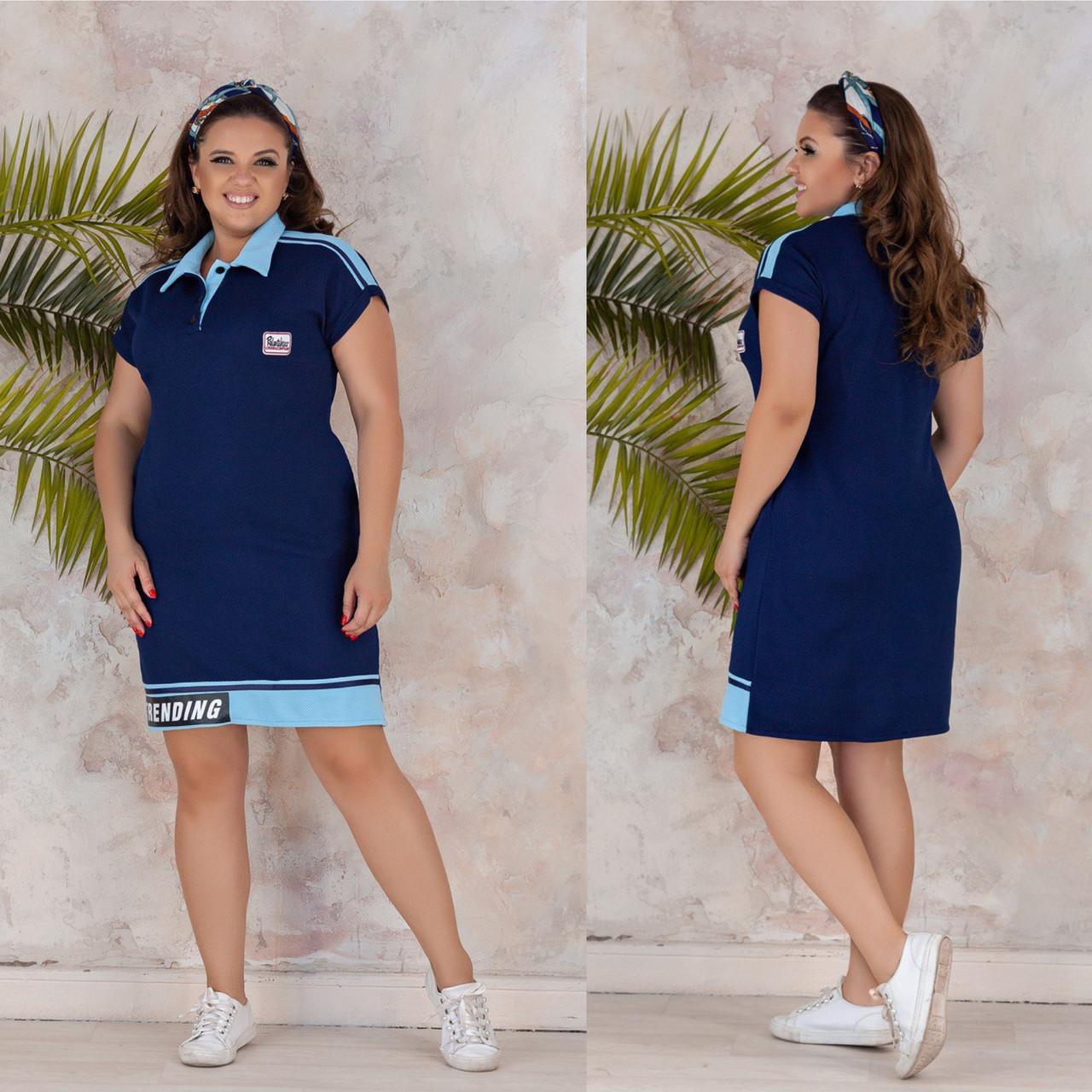Платье женское 2625вл батал