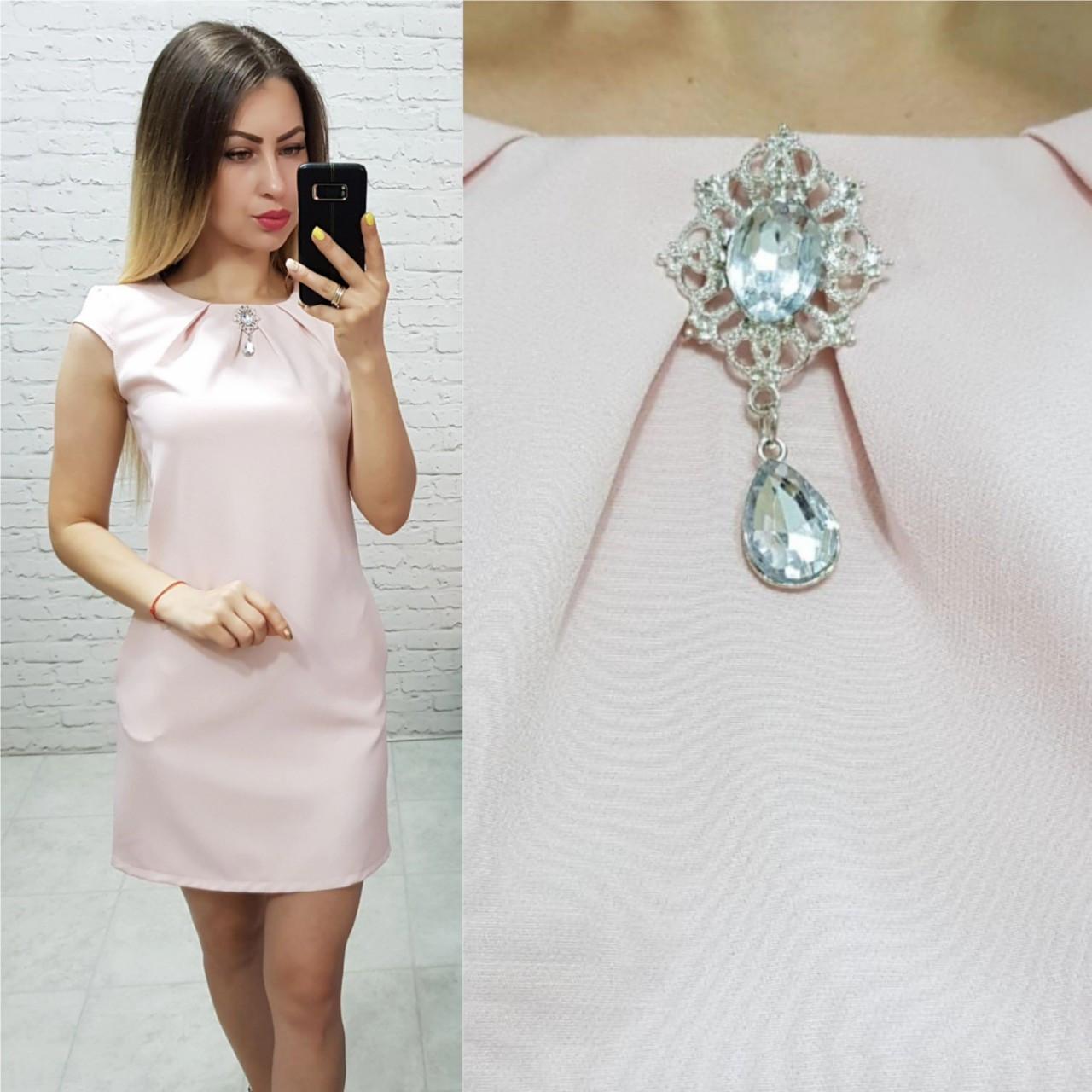 Платье, модель 819, цвет - пудра