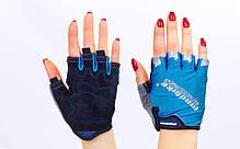 Велоперчатки текстильные MADBIKE SK-01 (открытые пальцы, р-р М-XL, цвета в ассортименте), фото 3