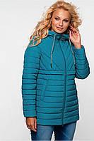 Женская куртка Элеонора,  размер 50.  ТМ Nui Very, Украина