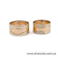 Необычные свадебные кольца