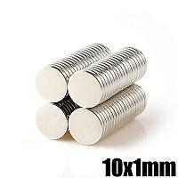 Магниты неодимовые сильные 10x1мм N35 100шт