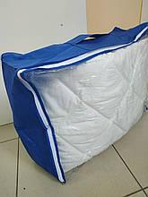Сумка упаковочная синяя