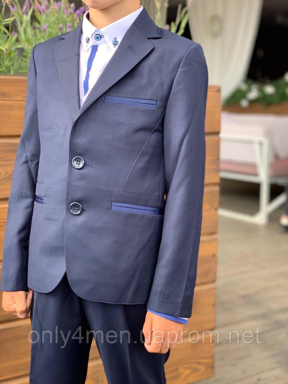 Классический костюм.Турция, 152-172см
