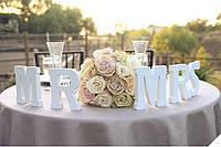 Буквы насвадьбу из пенопласта/полистирола для фото сессии декор на свадебный стол