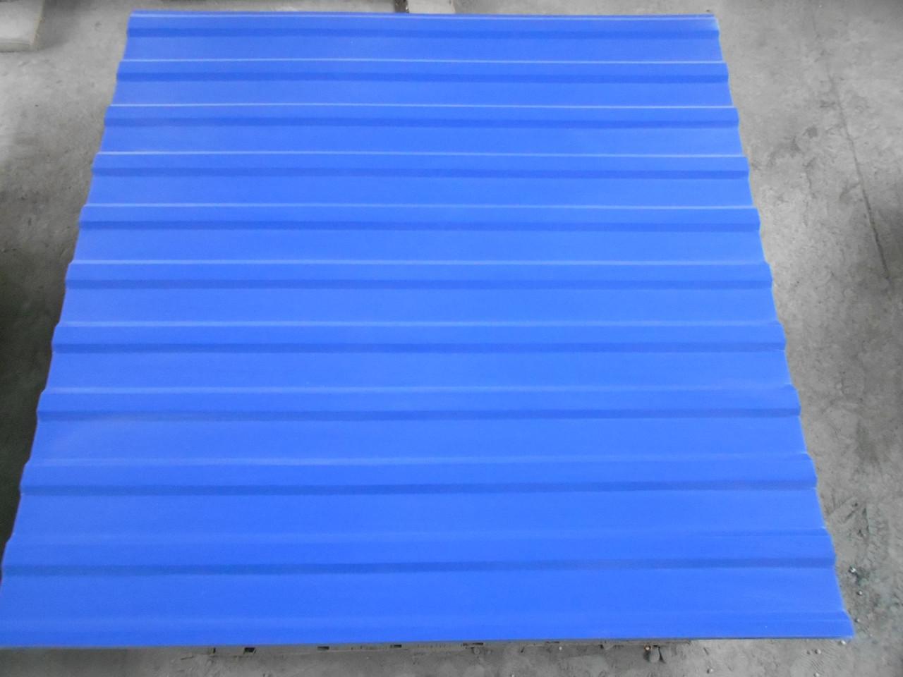 Профнастил RAL 5005-синий 1185/2000мм