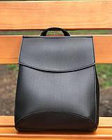 Женский молодежный сумка-рюкзак черного цвета