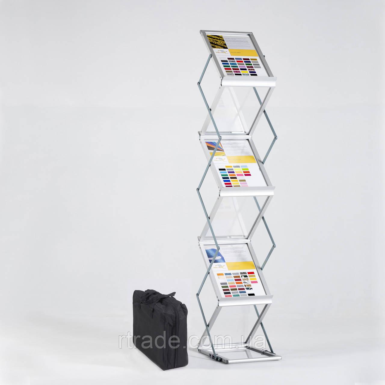 Стійка для листівок та буклетів