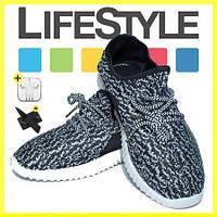 Стильные Кроссовки Adidas Yeezy Boost 350 серые + 2 Подарка