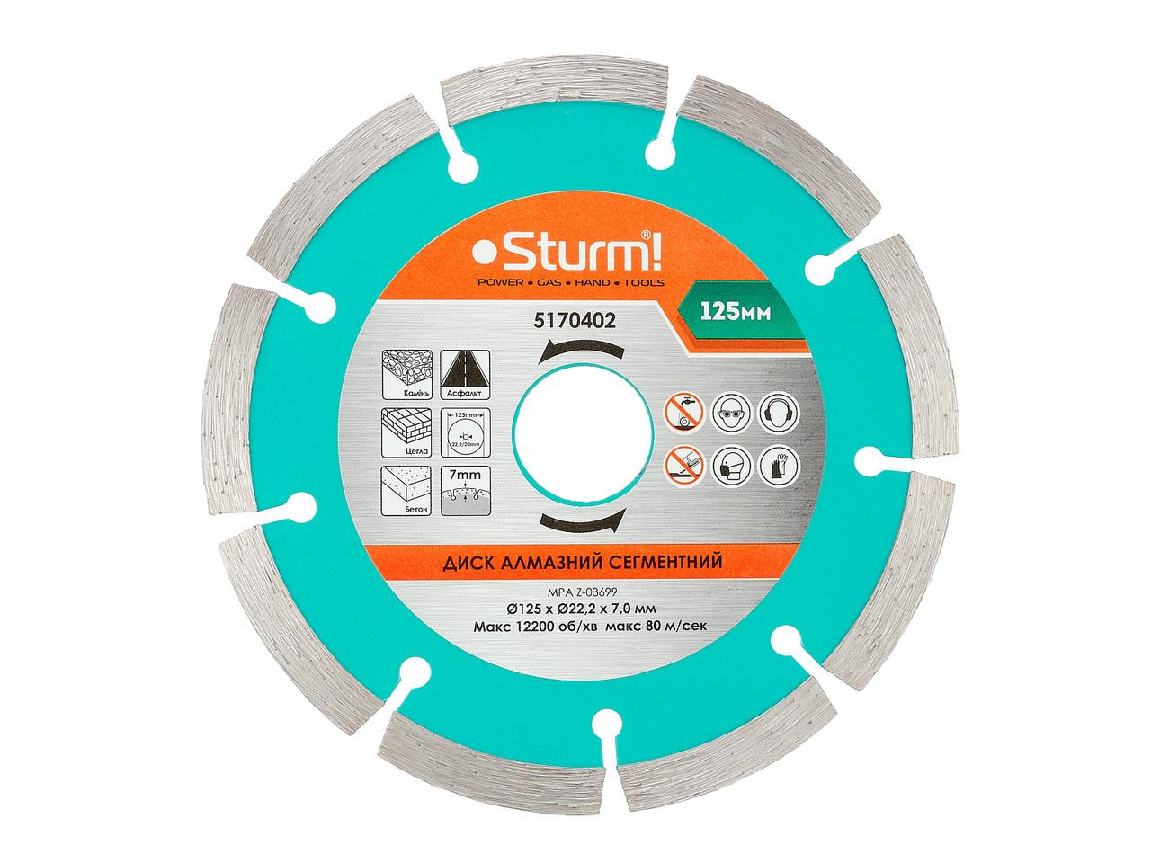 Алмазный диск отрезной Sturm 5170402 Сегментный