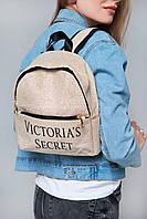 Рюкзак женский бежевый Victoria's Secret