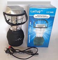 Кемпинговый динамо-фонарь Super Bright LED Lantern LaiTuo LT-768R с радио Акция!