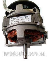 Двигатель аппарата для сахарной ваты AIRHOT