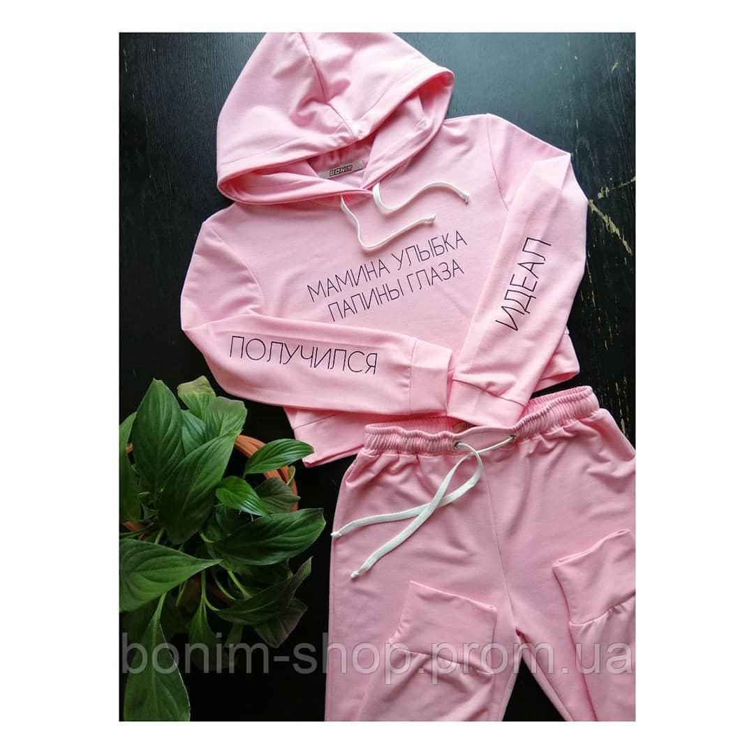 Розовый короткий женский худи