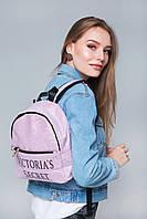 Рюкзак женский нежно-розовый Victoria's Secret