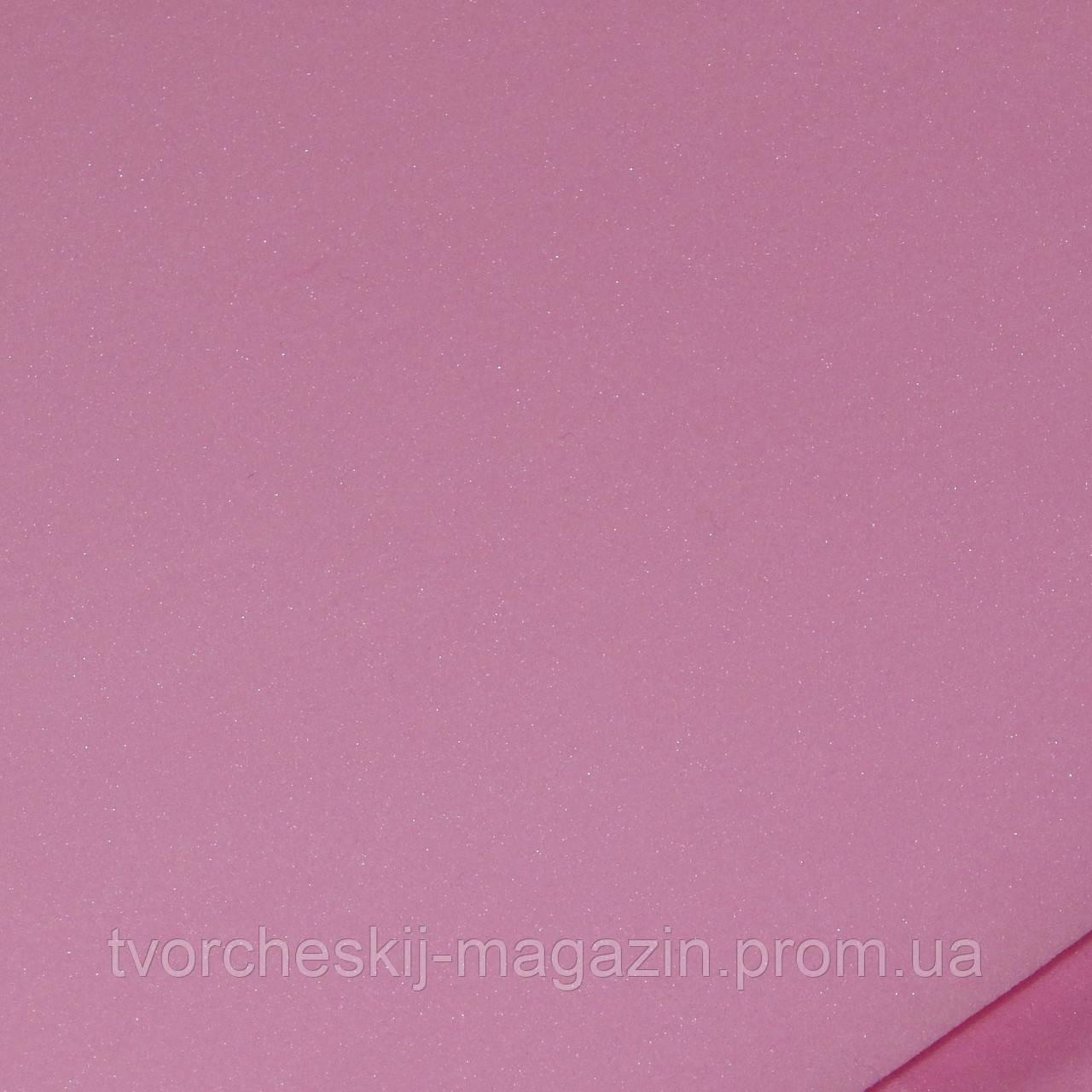 Фоамиран 0,8 мм 30 х 20 см розовый А4
