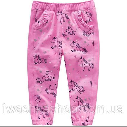 Розовые трикотажные штаны с единорогами на девочек 9 - 12 месяцев, р. 80, Topomini (Topolino), Германия