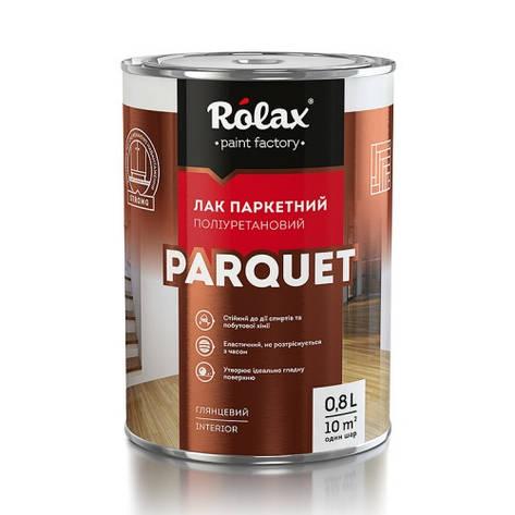 """Лак паркетный """"PARQUET"""" Ролакс 0,8л, фото 2"""