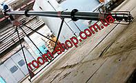Винтовой транспортер (шнековый загрузчик) диаметром 133 мм, длиною 8 метров