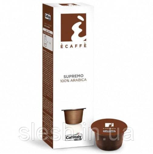 Кофе в капсулах Caffitaly Supremo 80 г