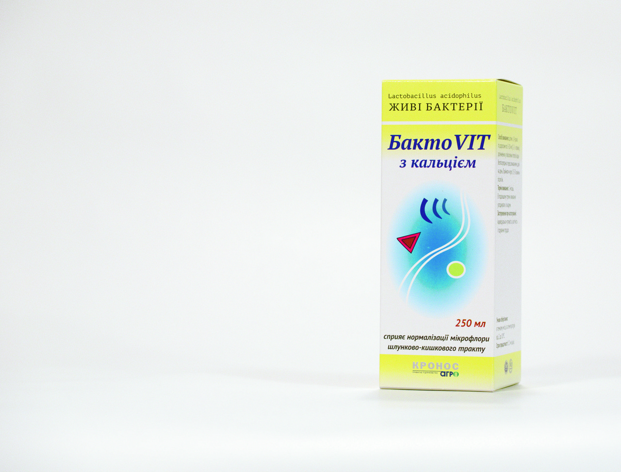 БактоVIT с Кальцием пробиотик  для пищеварительной системы, флакон 250мл