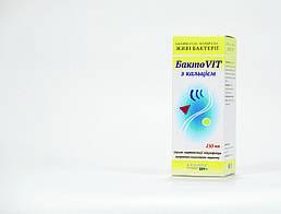 БактоVIT (БактоВит) с Кальцием пробиотик  для пищеварительной системы, флакон 250мл