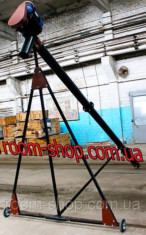 Шнековый транспортер (гвинтовий навантажувач) диаметром 133 мм, длиною 9 метров, фото 2