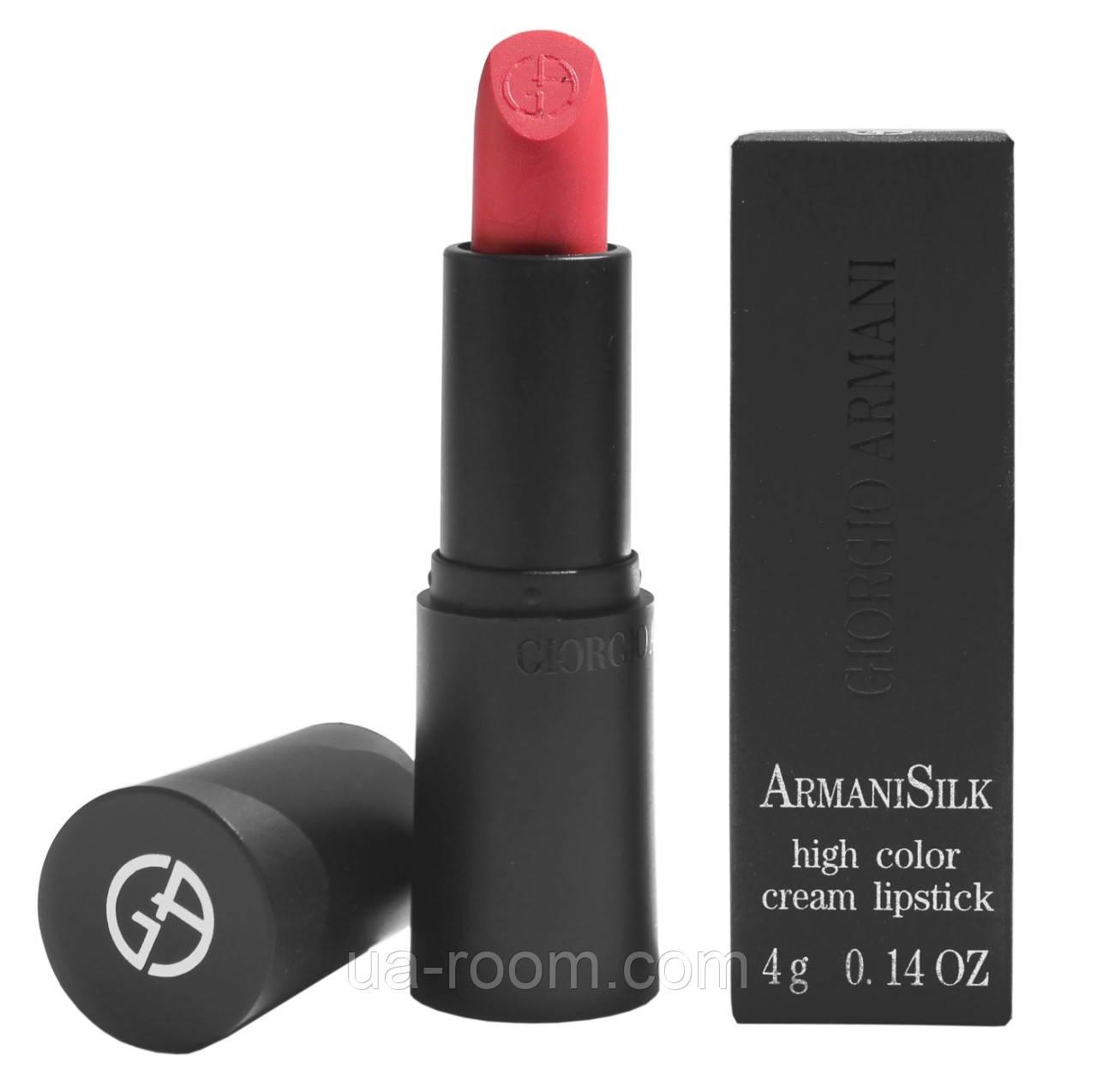 Помада для губ Giorgio Armani Silk High Color Cream Lipstick