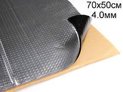 Виброизоляция Визол 4.0мм (70x50 cм)