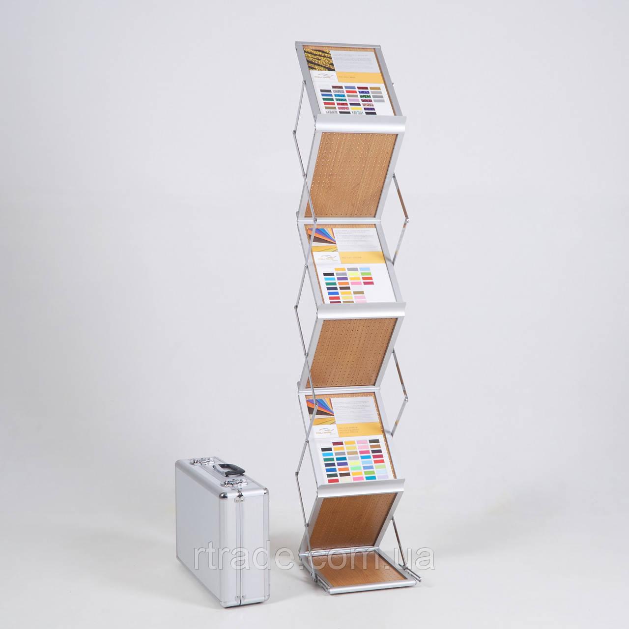 Стойка для листовок и буклетов с кейсом